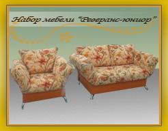 "Набор мебели ""Реверанс-юниор"""